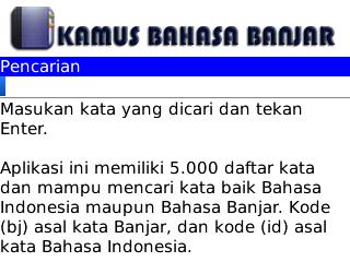 Kamus Bahasa Banjar Untuk Blackberry